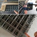 2X2 гальванизировало сваренную ячеистую сеть для панели загородки