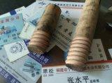 Простота в эксплуатации деревянными ручками винт бумагоделательной машины