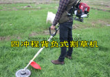 Gasolina mochila azadas Jardín azada Mini Weeder Cultivador Giratorio Cortacésped cultivador