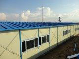 コンゴで使用される標準サイズおよびデザインプレハブの建物