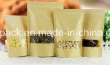 堅いハンドルの米の食糧袋が付いている米袋