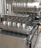 自動天然水のコップの詰物およびシーリング機械