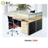 현대 모듈러 가구 사무실 워크 스테이션 책상 Yf-G1602