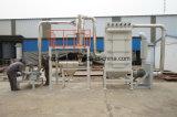 Китай производитель электростатического порошкового покрытия машины
