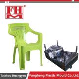 プラスチック注入のハンドルの椅子型