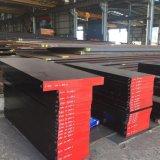 Стальной пресс-D2, пресс для пробивания отверстий 1.2379 стальных листов