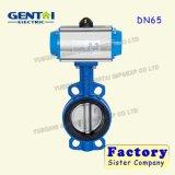 Хороший Quanlity Dn65 полупроводниковых пластин цепи воды воздуха пневматический привод двухстворчатый клапан