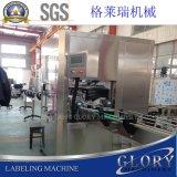 Máquina de embotellado líquida automática de calidad superior con el etiquetado que capsula
