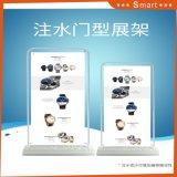 La promotion de la vente Door-Type stand stand d'affichage de la bannière de publicité intérieure