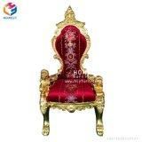 Alto commercio all'ingrosso posteriore Hly-Sf74 della mobilia della presidenza di banchetto di cerimonia nuziale di bellezza