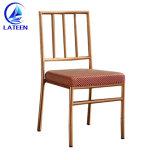 연회 금속 황금 Chiavari Wedding Tiffany 쌓을수 있는 의자