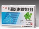 薬および薬のカプセルのペーパー印刷ボックス