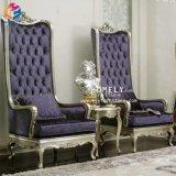 販売Hly-Sf92のための卸し売り安い価格の結婚式の王および女王の王位の椅子