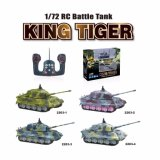 1/72의 소형 전기 작은 모델 RC는 7개의 기능을%s 가진 탱크를