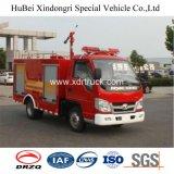 Foton 1.5ton水タンカーの消火活動のトラック