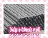 黒いHDPEプラスチックシートLDPE Geomembraneの製造者