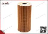 Эо-28070 фильтрующего элемента масляного фильтра фильтрации HEPA для Hyundai погрузчик 26320-2f000