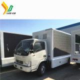 [لد] شمسيّ يعلن عرض شاحنة