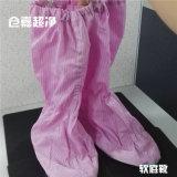 Ботинка Cleanroom PVC крышка ботинок единственного высокого анти- статическая