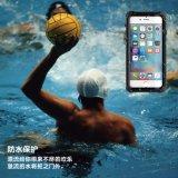 新しいiPhone 6plusのための可動装置か携帯電話の箱を使用する2つの方法を防水しなさい