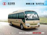 Тип загерметизированный миниый Van каботажного судна минифургона транспортера в 6 метров с двигателем Yuchai