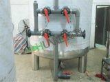 ステンレス鋼のChunke水フィルターシステム