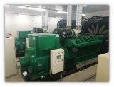 Der vier Anfall-öffnen Dieselgenerator-Set 200kw/250kVA mit Yuchai Motor Typen Energien-Generator