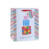Birthday Balloon Clothing Toy Cake Shop Gift Paper Bag