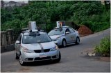 Taix 발광 다이오드 표시