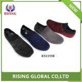 2018 новой моды Flyknit мужчин повседневная обувь