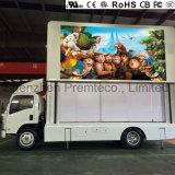 La publicité pour le véhicule de l'écran