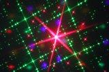 Звук 9 цветов дискотека под руководством этап эффект освещения