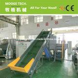 高い発電の無駄のHDPEのドラムプラスチックシュレッダー機械