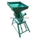 Мини-зерновая дробилка кукурузы молоток для измельчения сочных продуктов машины (WSYM)