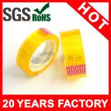 オフィスの黄色がかった文房具テープ(YST-ST-007)