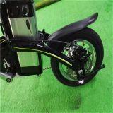 [منوفكتثرل] [12ينش] ذكيّ سوداء كهربائيّة يطوي درّاجة
