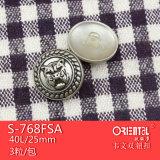 Anti-Silver Military di plastica Button con Shank