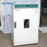 二重機能乾燥オーブン及び定温器の実験室の定温器