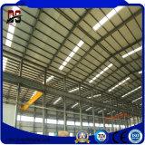 Zoll fabrizierte Stahlkonstruktion für Logistik-Mitte
