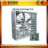 가금 집 온실 기업을%s Jinlong 푸시-풀 유형 원심 배기 엔진