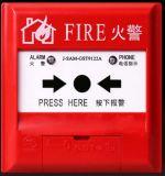 火災報知器システムセリウムApprovel