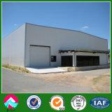 アフリカのH鋼鉄構造の倉庫