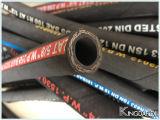 Boyau hydraulique à haute pression de SAE 100 R2at avec toutes les garnitures