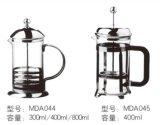 El pote de cristal / de la taza / botella / tarro de cristal / utensilios de cocina