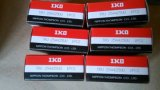 Мок дистрибьютор торговой марки 254425uu цилиндрический роликовый подшипник