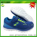 中国の靴製造業者のカスタムロゴは靴のスニーカーをからかう