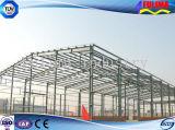 研修会または倉庫のための現代デザイン鉄骨構造