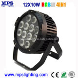 DJの照明DMX屋内12*10W RGBW LED段階ライト