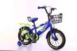 La bicyclette d'enfants de gosses partie le vélo d'enfants