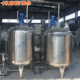 ステンレス鋼の混合タンクを作るミルク